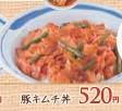 豚キムチ丼.jpg