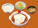 うまトマモッツァレラチーズハンバーグ定食.jpg