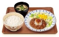 おろしバーグ定食.jpg