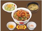 きんぴらキムカル丼野菜セット.jpg