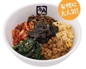 たっぷりお野菜のミニビビンバ.jpg