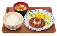 とん汁おろしバーグ定食.jpg