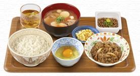 とん汁・牛皿・納豆朝食.jpg