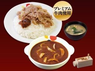 カレギュウ(プレミアム牛肉使用).jpg