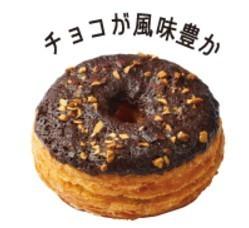 クロワッサンドーナッツ焼きチョコアーモンド.jpg