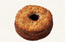 クロワッサンドーナツショコラ トーステッドココナツ.jpg