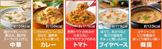 グルメ玄米.png