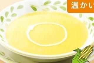コーンクリームスープ.jpg