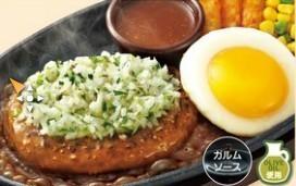 サイゼ自家製野菜ソースのハンバーグ.jpg