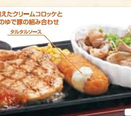 チキン&カニ風味クリームコロッケとガーリックポーク.jpg