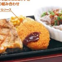 チキン&野菜コロッケともろみそポーク.jpg