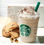 チャンキー クッキー フラペチーノ.jpg
