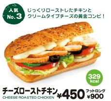 チーズローストチキン.jpg