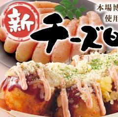 チーズ明太たこ焼き.jpg