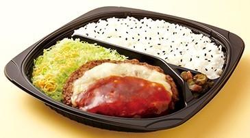 デミグラスチーズハンバーグステーキ弁当.jpg