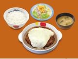 デミモッツァレラチーズハンバーグ定食.jpg