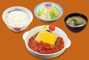 トマトチーズハンバーグ定食.jpg