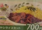 ハヤシライスセット.jpg