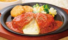 フレッシュトマトのイタリアンチーズINハンバーグ トマトソース.png