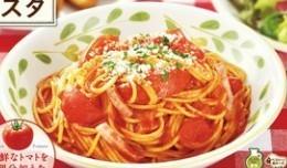 フレッシュトマトのスパゲッティ.jpg