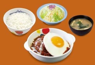 ブラウンソースエッグハンバーグ定食.jpg