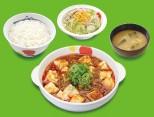 マーボ豆腐定食.jpg