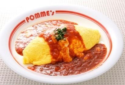 モッツァレラチーズのトマトソースオムライス.jpg