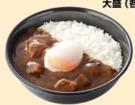 半熟玉子カレー.jpg