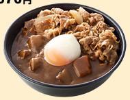 半玉牛丼カレー.jpg