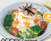 大根サラダ.png