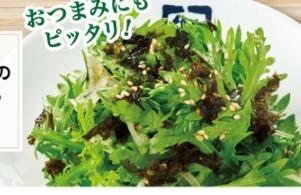 春菊と玉ねぎのサラダナムル.jpg
