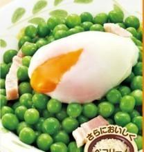 柔らか青豆の温サラダ.jpg