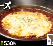 焼きチーズカレーライス.jpg