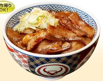 焼味豚丼.jpg