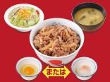 牛めしサラダセット.jpg