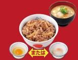 牛めし豚汁セット.jpg