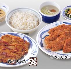 牛カルビブラッキー+鶏グリル焼ミックス.jpg