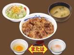 牛カルビ丼野菜セット.jpg