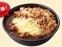 牛丼チーズカレー.jpg