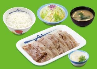 牛焼肉ラージ定食.jpg