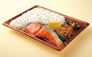 紅鮭弁当.jpg