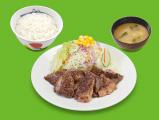 角切りステーキ定食.png