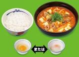 豆腐キムチチゲセット.jpg