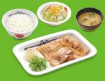 豚バラ焼肉定食.png